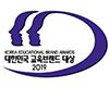 2019년 교육브랜드 대상 초등영어부문 수상 이미지
